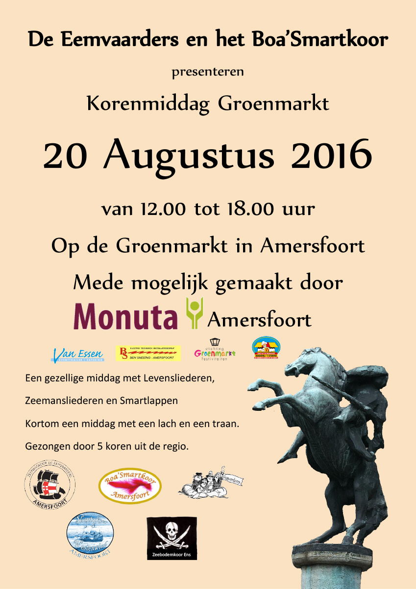 poster-korendag-20-aug-2016